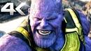 Мстители против Таноса. Мстители: Война бесконечности
