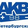 Akb98 Петербургская Аккумуляторная Компания
