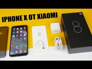 Wylsacom Первый взгляд на Mi 8 или iPhone X от Xiaomi