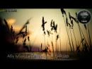 16 - гIа. Абу Iубайд ибн МасIудах дийцар. (Дела реза хуьлда цунна). АБУ-ХАЛИД.mp4