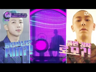 [Full Show] 180504 Mnet 더 콜 (The Call) Ep. 1