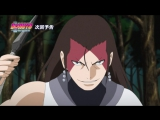 Boruto: Naruto Next Generations 41 / Боруто 41 / Наруто 3 сезон 41 серия трейлер [RainDeath]