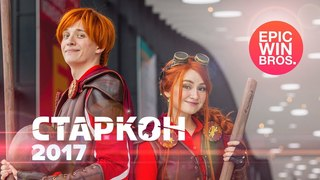 Cosplay: Starcon 2017 / Косплей: Старкон 2017