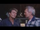 Gummibärchen küßt man nicht 1989 Amadeus August
