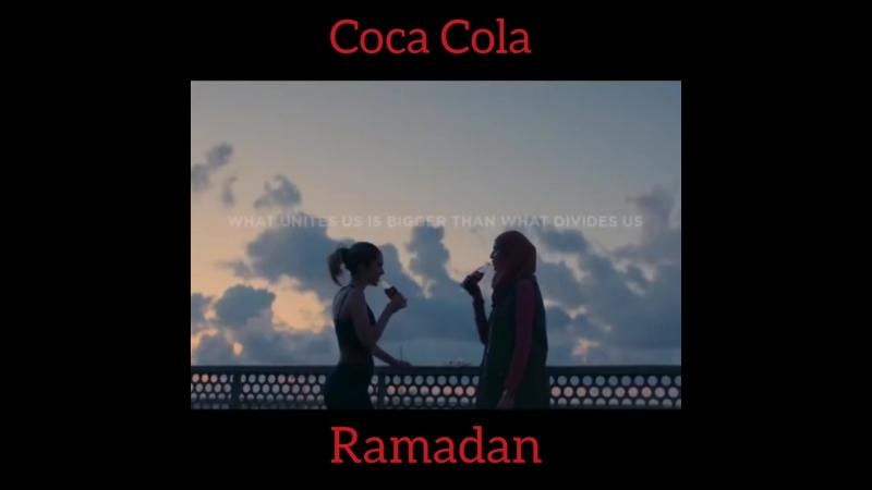 Coca Cola macht mit beim Ramadan