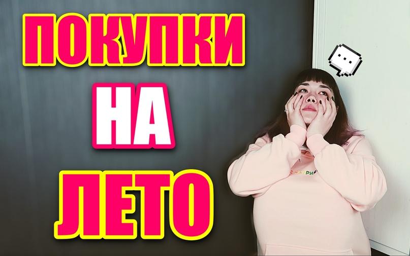 Анастасия Кот   Москва