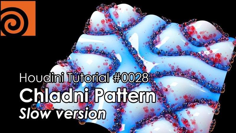 [Houdini Tutorial] 0028 Chladni Pattern (Slow version)
