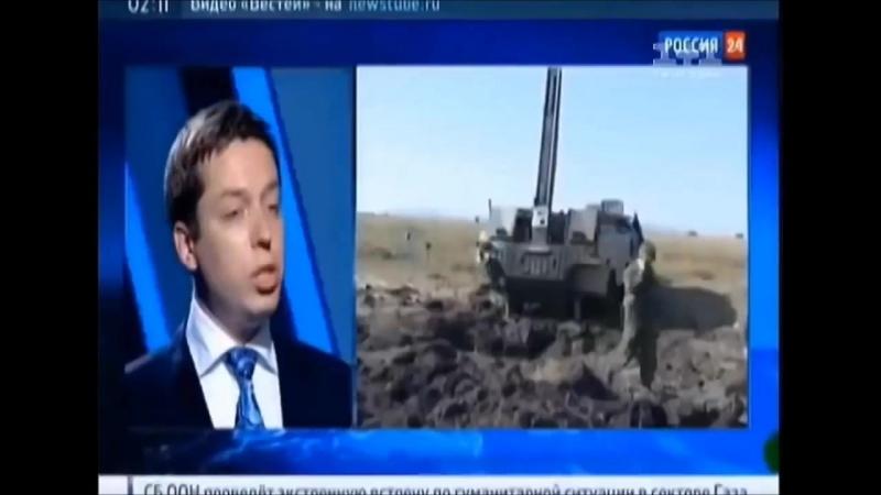 Заблудившая дивизия РФ с Украине ушли грузом 200