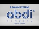ABDI - в ОФИСЫ СТРАНЫ! Бумага для заметок клейкая