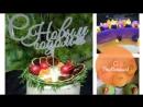 Video e4c0087dc15a824aea967354befe0ef2