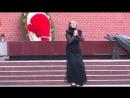 Выступление артистов ЦДРА на церемонии зажжения Вечного огня 23.07.2018г Наталья Пярн. Заслуженная артистка России.