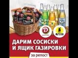 Итоги совместного с АЯН конкурса репостов. 31.05.18г