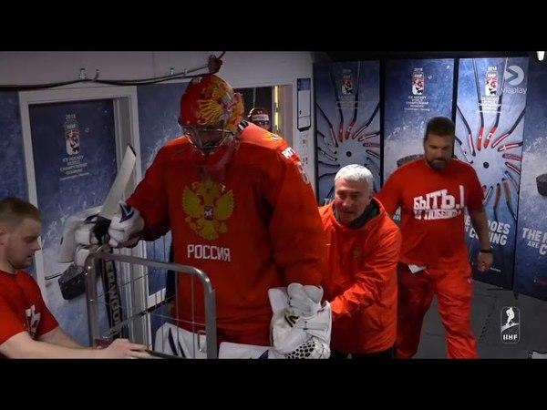 Император Вася (вратаря сборной России Василия Кошечкина привозят на матч в тележке)