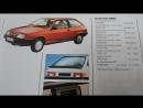 Допы от немецких дилеров LADA 1986 год