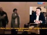 Золотой телец. Фильм-расследование Аркадия Мамонтова (про депутатов Новосибирска)