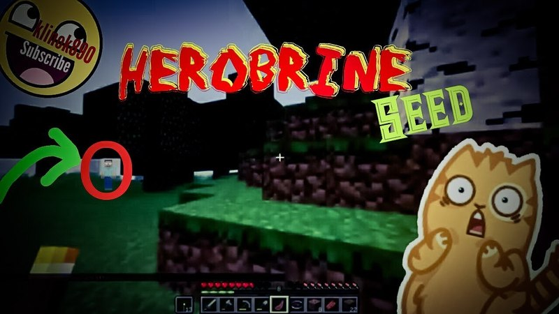 Herobrine Seed 3 ОН ПРЯЧЕТСЯ В ТУМАНЕ!