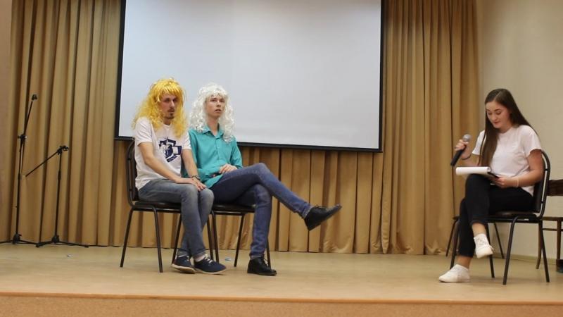 Шоу глупых школьниц