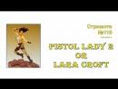 Стримота №115 Роспись миниатюры Lara Croft Масштаб 75мм  [2]