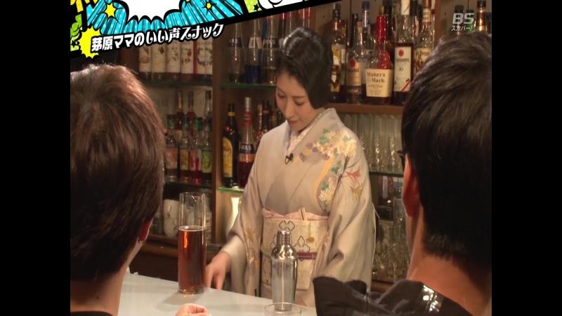 Myu Comi Plus TV ep4 Tadokoro Azusa Chihara Minori смотреть онлайн без регистрации