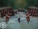 Воронежский русский народный хор - Танцевальная сюита Калинка