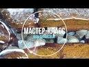 11. Мастер-класс по живописи у океана / Игорь Шварцблат / Igor Shvarcblat