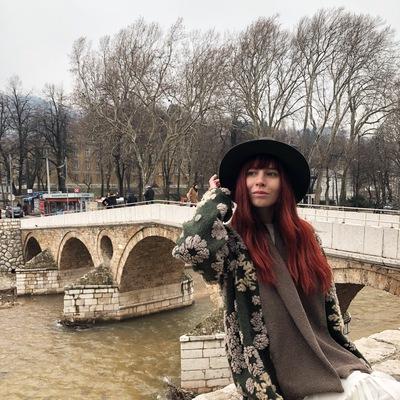 Юлия Сараева