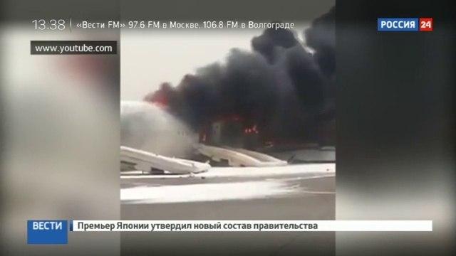 Новости на «Россия 24» • Аэропорт Дубая закрыл неудачно приземлившийся Боинг