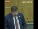 Депутат с пенсией 100 тысяч рублей объясняет что если россиянам со средней пенсией 13 тыс mp4