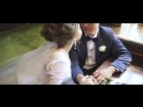 Рита и Андрей - День свадьбы