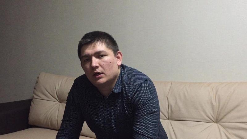 Отзыв о компании РСК Надежный Партнер