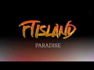 FTISLAND - PARADISE (рус.саб. SaicoGoat)