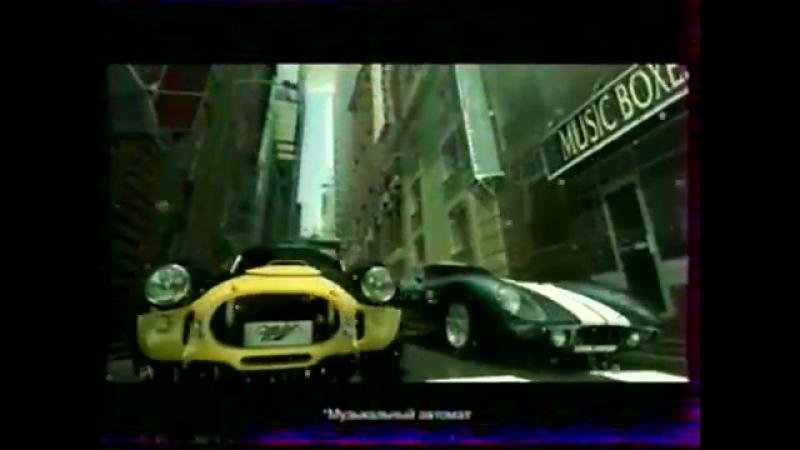Рекламный блок (НТВ, май 2007) 2