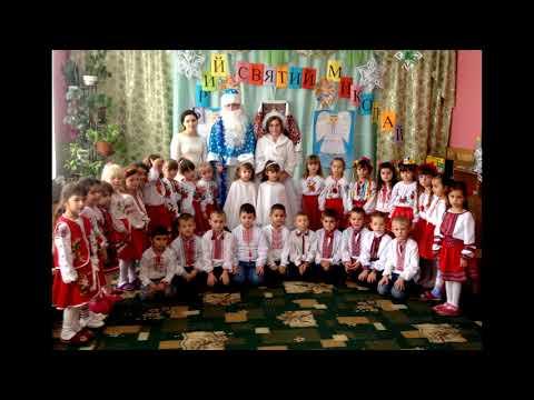 Сюрприз діткам Корчівецького ДНЗ від вихователів на випускний.