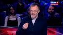 Вечер с Владимиром Соловьевым. Эфир от 22.01.2017