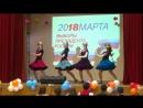Театр Степ-шоу Веселый квартет
