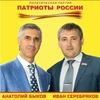 Команда Быкова