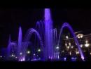 Поющий фонтан Аврора