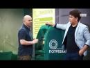 Однажды в России Мэр в банке перед выборами