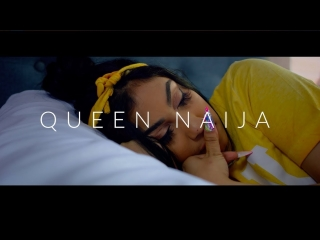 Medicine - queen naija  (премьера)