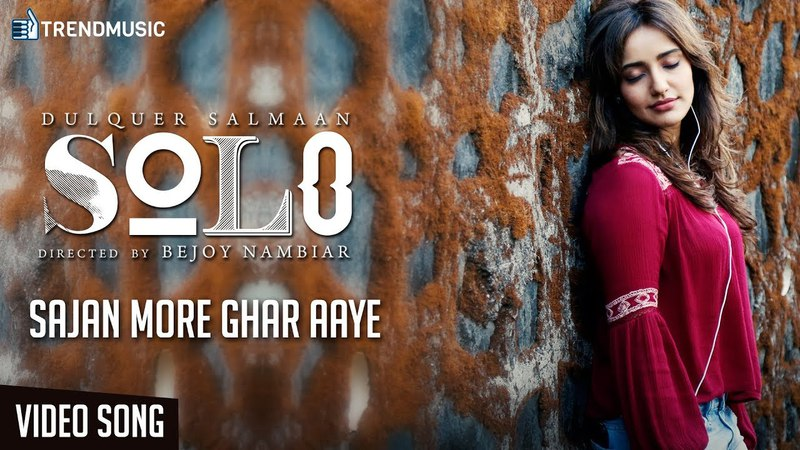 Sajan More Ghar Aaye Video Song Malayalam Solo WorldOfRudra TrendMusic