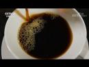 Кофе Копи лувак или Копи лювак Копи это мускус ладан а Лувак Лювак мускусный кот Циветта Кофе Арабика Сяоли Кафэй'