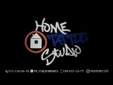 Home-Tatto студия Михаила Вазовски