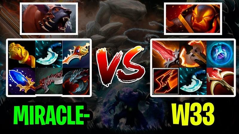 Miracle- Ursa Full Divine Build VS W33 Ember Critical Build - 7.18 - Dota 2