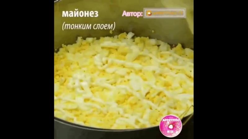 Красивый_праздничный_салат
