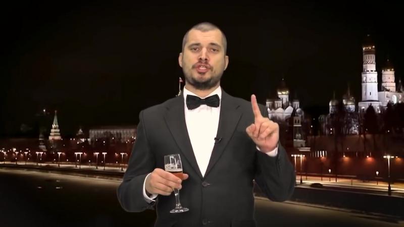 Паша Техник баллотируется в президенты