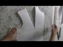 Как перевести нагрудную вытачку с плеча в боковой шов