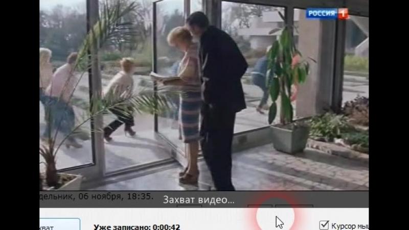 _2017.11.07_21h13m30s_05261_0005_фильм любовь и голуби про экстрасенсов как открытый источник информации