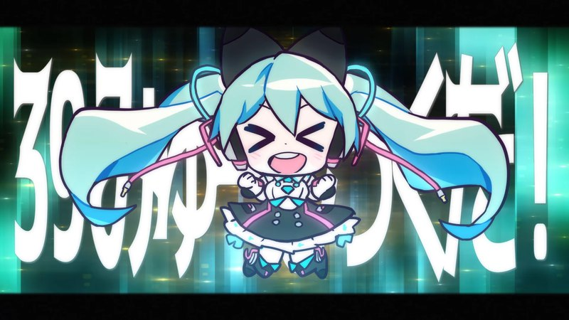【初音ミク】39みゅーじっく!【オリジナルMV】