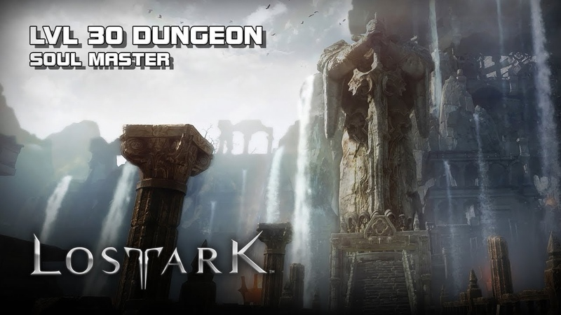 Lost Ark - Level 30 Dungeon - Soul Master - Final CBT - PC - F2P - KR