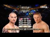 Fight Night Fresno Free Fight- Cub Swanson vs Dennis Siver